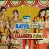 Love Marriage ya Arranged Marriage completes 50 episodes