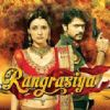 Rani Thakurain is Rudra's mother in Rangrasiya?