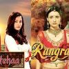 Colors' popular shows Rangrasiya and Beintehaa complete a century!