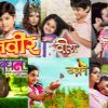 Television shows based on Kids!