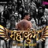Mahakumbh- Ek Rahasya Ek Kahani - Brilliant and Up to the Mark!