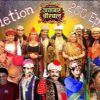 It's an achievement of 200 episodes for Akbar Birbal!