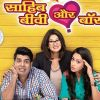 A SAB TV show all set to be REVAMPED!