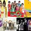 #InternationalYouthDay: 7 of the BEST Indian Youth TV Shows ever..!