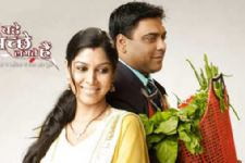 Bade Acche Laggte Hai to take leap in August 2013..