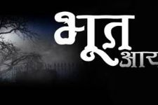 Sony TV's Bhoot Aaya to depict a story of young girl Krutika