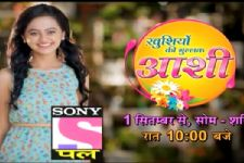 Its Navratri celebrations in Sony Pal's Khushiyon Ki Gullakh Aashi!