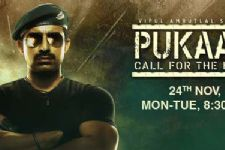 Pukaar - Call For The Hero - Total action driven and outstanding!