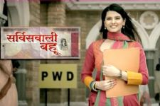 Zee TV launches Servicewali Bahu!