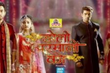 Samrat to execute his evil plan amid reception in Doli Armaanon Ki!