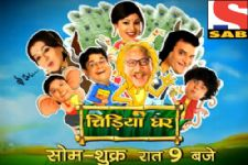 How does 'Chidiya Ghar' cast de-stress?