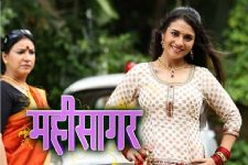 Mahisagar to go off-air on April 15!