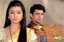 Taani's doubt on Samrat to create a drama on Doli Armaanon Ki!