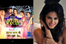 Sunny Leone to perform on Mela!