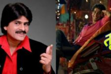 Ahsaan Qureshi soon to enter Tu Mera Hero as Comedian