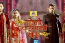 Urmi to give good news to Sinha family in Doli Armanon Ki