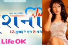 Anjali Pandey roped in.Ek Nayi Umeed - Roshni