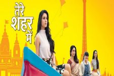What is Sneha Mathur and Dev's relation in Tere Sheher Mein?