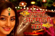 Doli Armaanon Ki comes to an end?