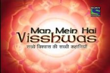 The cult show, 'Mann Mein Hai Vishwas' to comeback?