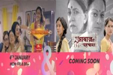 Saubhagyalaxmi to off-air in March?