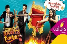 Another roasty episode with more celebrities on 'Comedy Nights Bachao'!