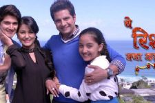 Naitik to be absent from Naksh's wedding on Yeh Rishta Kya Kehlata Hai!