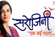 Sarojini to end on a happy note...