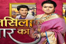 Silsila Pyaar Ka: Janki's new plan-of-action to trouble Kajal!