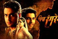 Falling TRPs force Piya Rangrezz to bid good bye to its viewers!