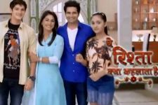 New entries in Yeh Rishta Kya Kehlata Hai!