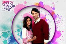 Dev's Special Surprise for Sonakshi in Kuch Rang Pyar Ke Aise Bhi!