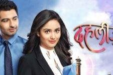 Revealed: Dahleez's off-air date.
