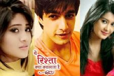 What made Gayu JEALOUS in Yeh Rishta Kya Kehlata Hai?