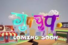 The launch date of upcoming show 'Gupp Chupp' gets postponed!