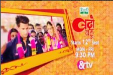 Promo Review: Prince Narula's show, 'Badho Bahu' is an absolute treat!