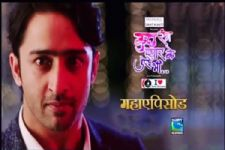 #DevKiDeewangi: Shaheer Sheikh will go down as one of the BEST actors on Television ever!