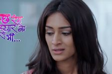 Checkout! Sonakshi to be left TEARY-EYED in Kuch Rang Pyar Ke Aise Bhi!