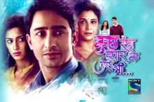 The makers of 'Kuch Rang Pyar Ke Aise Bhi' are facing a HUGE dilemma now..!