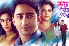 WHAAAT? Kuch Rang Pyaar Ke Aise Bhi To Go OFF AIR?