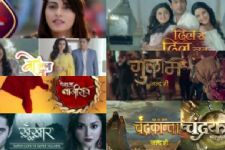#Happy2017: Television Shows to look forward to this year!