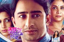 #LeapAlert: Kuch Rang Pyar Ke Aise Bhi To Take a 7 year leap!