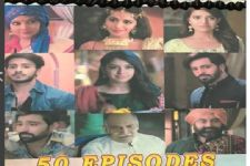 Celebrations Galore As 'Ghulaam' Completes A Half Century!