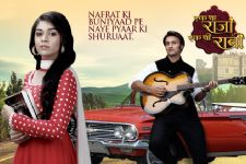'Ek Tha Raja Ek Thi Rani' to RESTART with 'SEASON 3'?