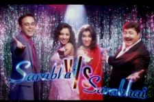 The countdown for one of the most loved comedies, 'Sarabhai v/s Sarabhai' begins!
