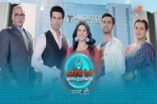 #PromoReview: 'Savitri Devi College & Hospital' will take you back to the 'Dill Mill Gayye' days