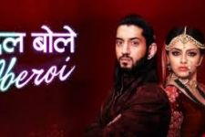OMG! Omkara and Gauri's Marriage Truth to be REVEALED In 'Dil Boley Oberoi'?