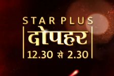 Another TOP show joins the Star Plus Dopahar gang!