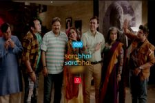 The results are OUT! 'Sarabhai V/S Sarabhai 2' will be called....