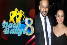 #NachBaliye8: Anita Hassanandani & Rohit Reddy respond to the reports of entering as WILDCARD